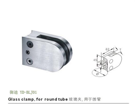 御迪定制 不锈钢玻璃夹 YD-849
