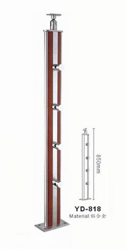 御迪定制 铝合金立柱 YD-818