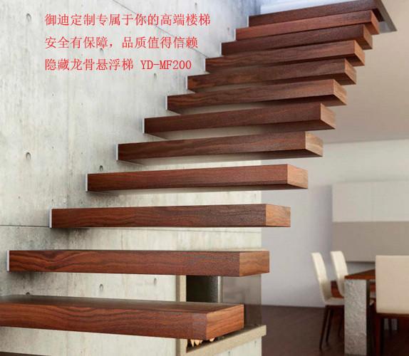 实木悬浮梯 御迪定制楼梯 公寓玻璃悬浮楼梯