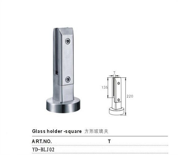方形不锈钢玻璃夹 厂家定制 YD-BLJ02