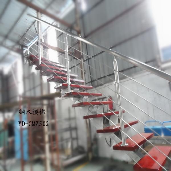 钢木直楼梯家用,YD-GMZ502