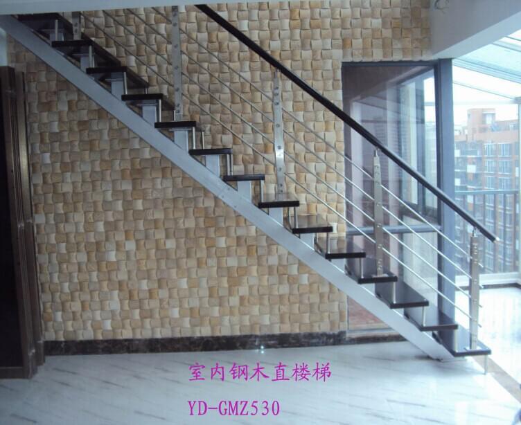 室内钢木直梁梯,YD-GMZ503