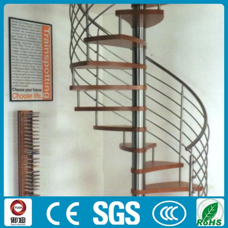 广东御迪公寓旋转钢木楼梯定制